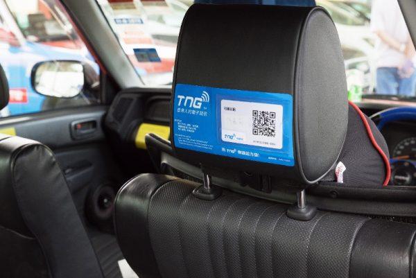 乘客只需於以TNG電子錢包內建的二維碼掃瞄器掃瞄置於的士司機椅背後的二維碼,再輸入車資及個人交易密碼便能成功支付的士車資。