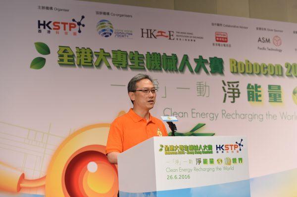 圖片1: 全港大專生機械人大賽2016籌備委員會主席、香港科技園公司電子群組主管姚慶良博士、工程師於今日的比賽上致開幕辭。