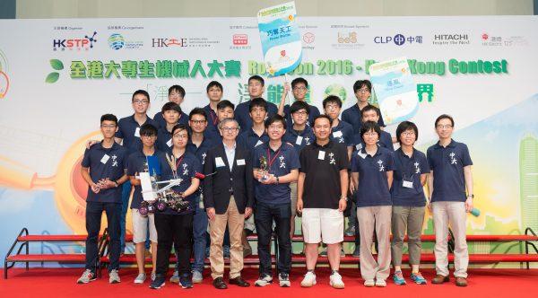 圖片4: 經過連番精彩的回合後,最終由香港中文大學機械與自動化工程系的「巧奪天工」獲得全場最高分數,榮膺今屆冠軍寶座。冠軍隊伍將代表香港參加於8月21日(星期日)在泰國曼谷舉行的亞太廣播聯盟機械人大賽2016(ABU Robocon 2016)。