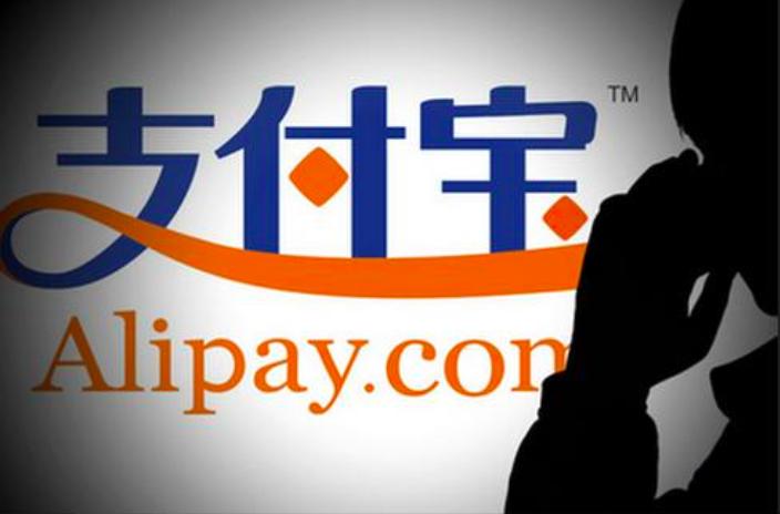 any-alipay