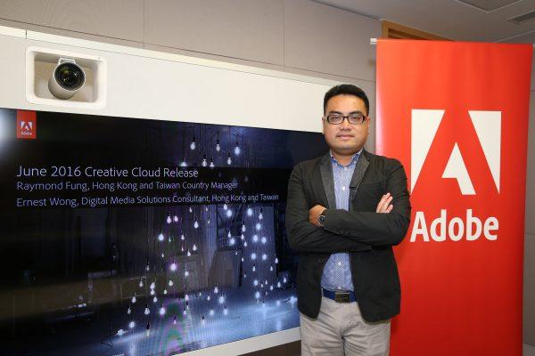 Adobe 香港及台灣區數碼媒體技術工程顧問黃耀興先生。