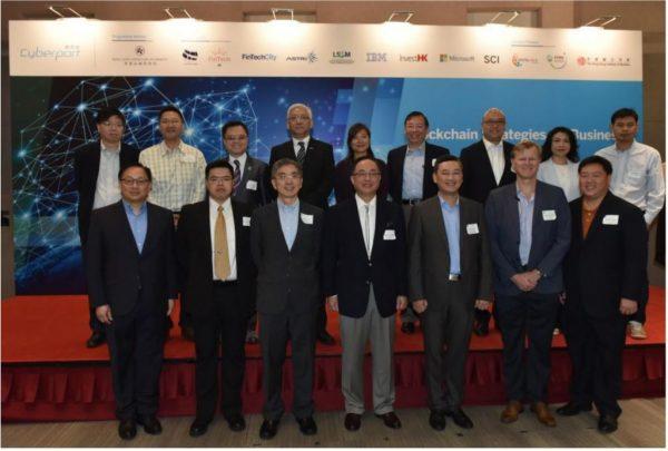 為了進一步推動金融科技發展,數碼港今天舉辦了「Blockchain Strategies for Business」的區塊鏈高峰會,藉此探討並交流區塊鏈技術在香港以致世界各地不同行業的發展潛力、商業價值及應用策略。