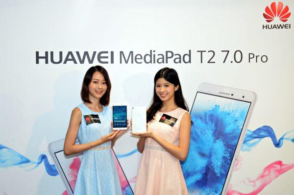 華為今天宣佈推出全新7吋平板手機HUAWEI MediaPad T2 7.0 Pro,特別適合現今喜愛隨時隨地享受網上娛樂、分享和處理工作的年輕用戶;便攜之餘亦能提供更大更優質的影像體驗。