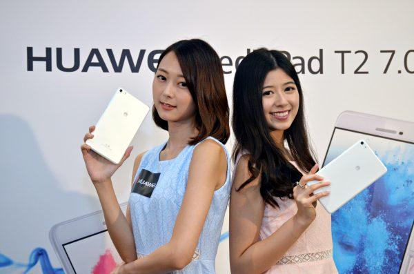 HUAWEI MediaPad T2 7.0 Pro超薄機身加上高雅的珍珠白色外型,更增添時尚雅致品味。
