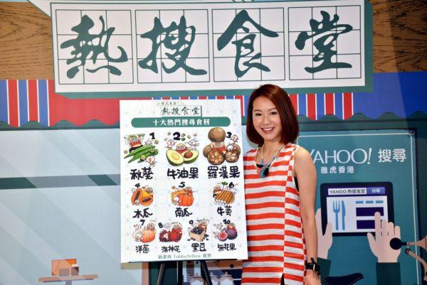 「Yahoo熱搜廚神」梁雅琳Hilda Leung揭曉「十大熱門搜尋食材」排行榜。