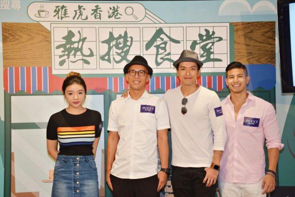 一眾「熱搜星星食府」代表,包括(從左起)Pinky(Homie Cookies)、彭懷安Eddie(華星冰室)、許家傑及「大隻仔」溫家偉 (Stacks Ice Cream)出席「Yahoo熱搜食堂」啟動禮。