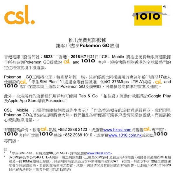 csl-1010-press-release