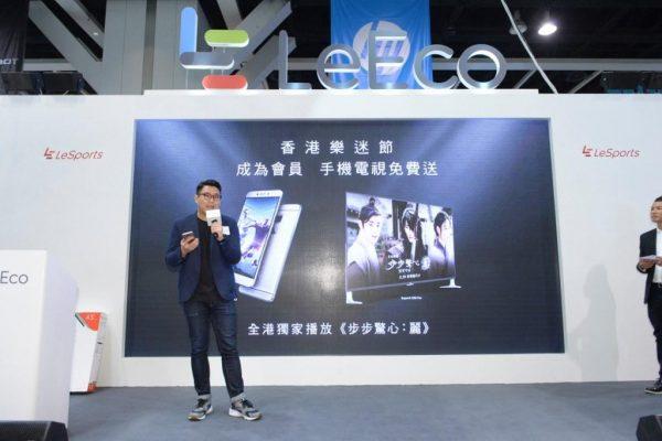 LeEco助理市場總監鄭必煬講解香港樂迷節優惠。