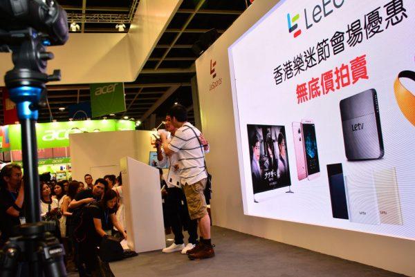 香港樂迷節無底價拍賣,競投抱得電視歸。