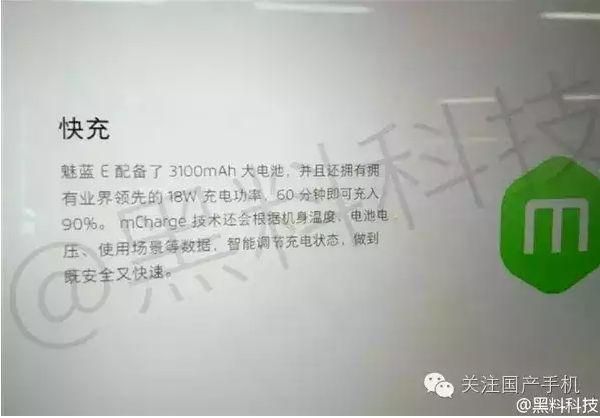 Screen Shot 2016-08-07 at 下午9.26.38
