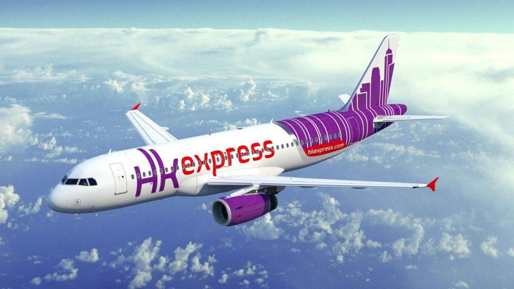air-hk-express