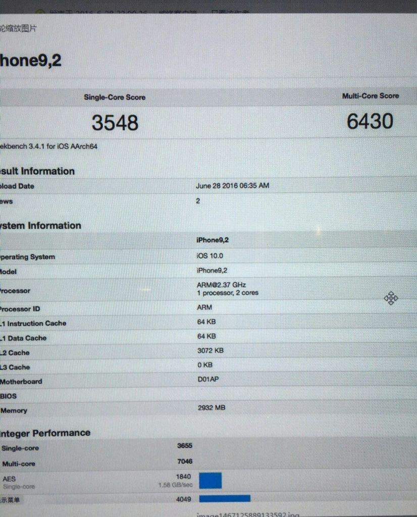 iphone 7 06