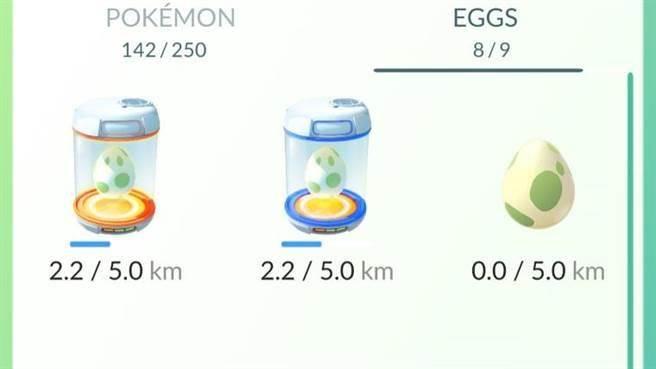 pokemon go 2b