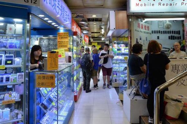 hong-kong-mobile-centre