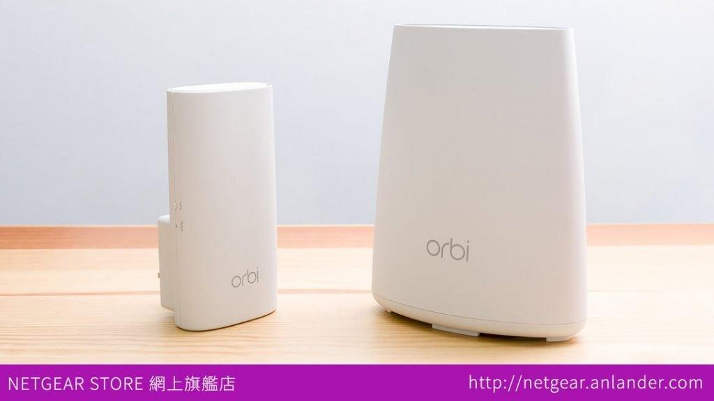 鎖定城市家居,NETGEAR Mesh wifi Router 新品價格更親民| Android