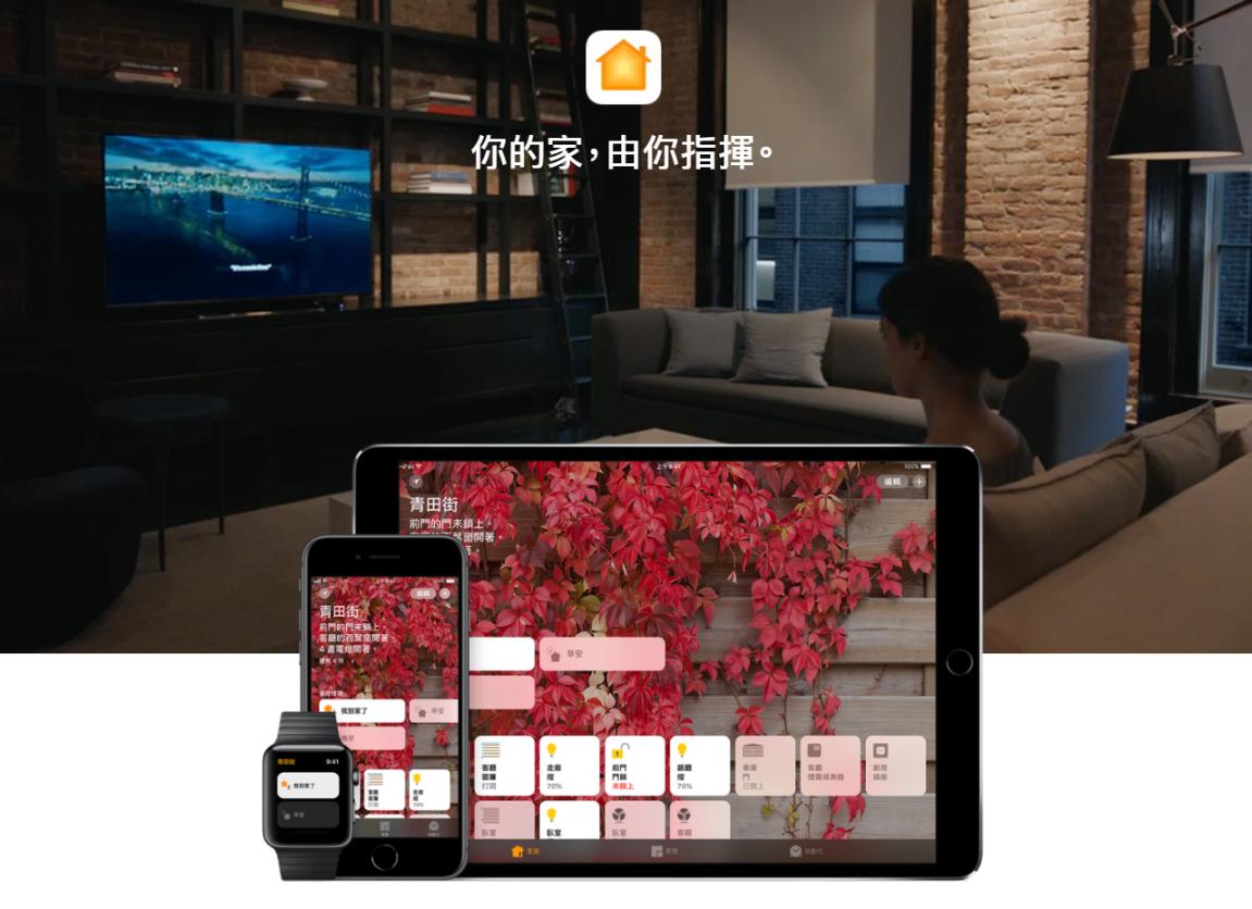 NETGEAR Arlo Baby 無線網絡攝影機新增支援 HomeKit 智能家居架構