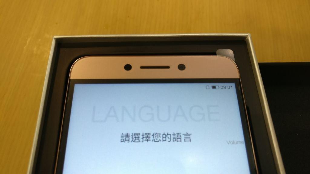LeEco_Le_2_Unbox_Hong_Kong _10