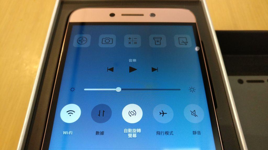 LeEco_Le_2_Unbox_Hong_Kong _23