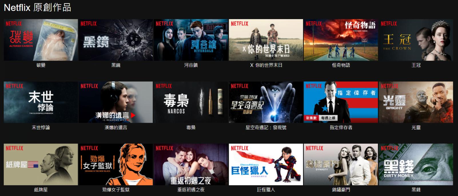 Netflix 不看 4K 畫質太可惜,3 個必備條件讓你春節連假耍廢追劇