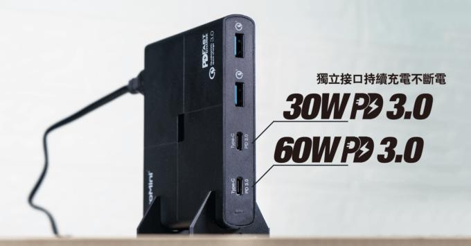 終於有快充 Hub 提供 2 個 PD3.0 的 USB-C,售價 $448