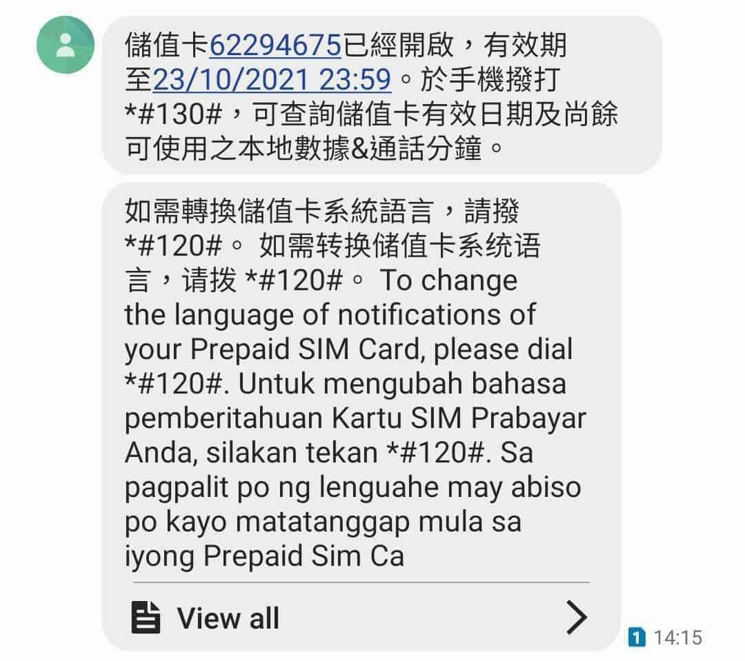 Screenshot_20201023-141536_Messages