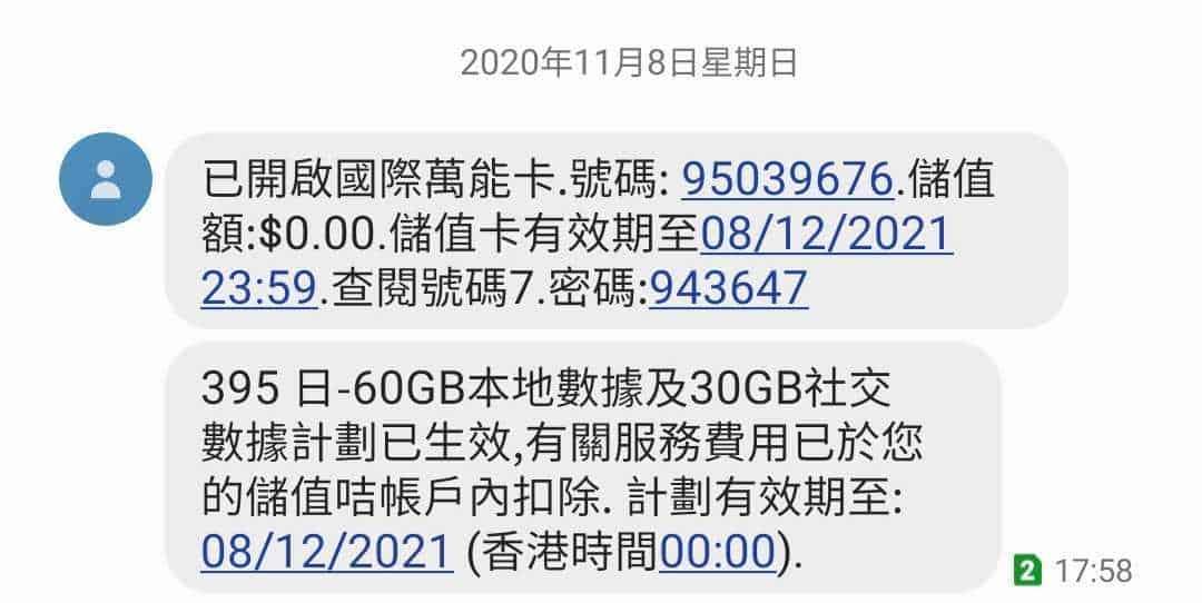 Screenshot_20201108-175854_Messages