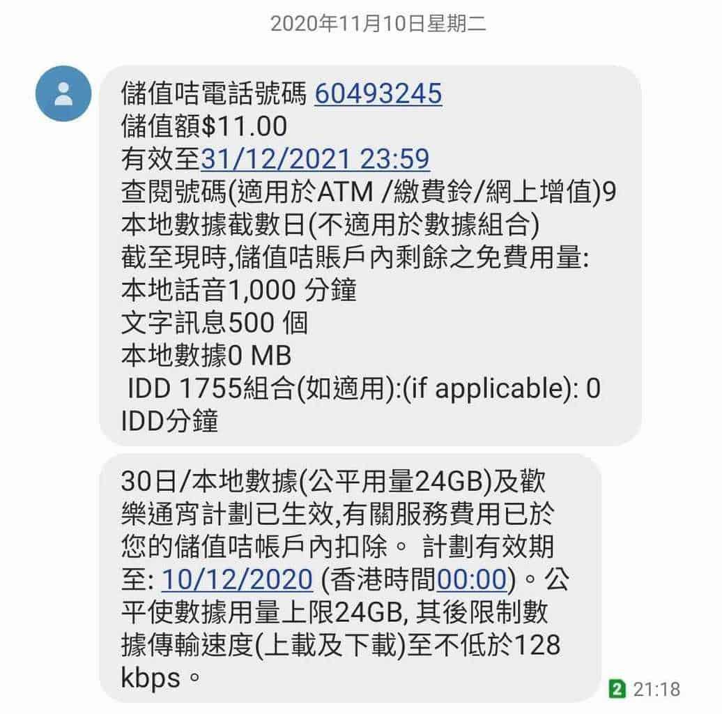 Screenshot_20201110-211828_Messages