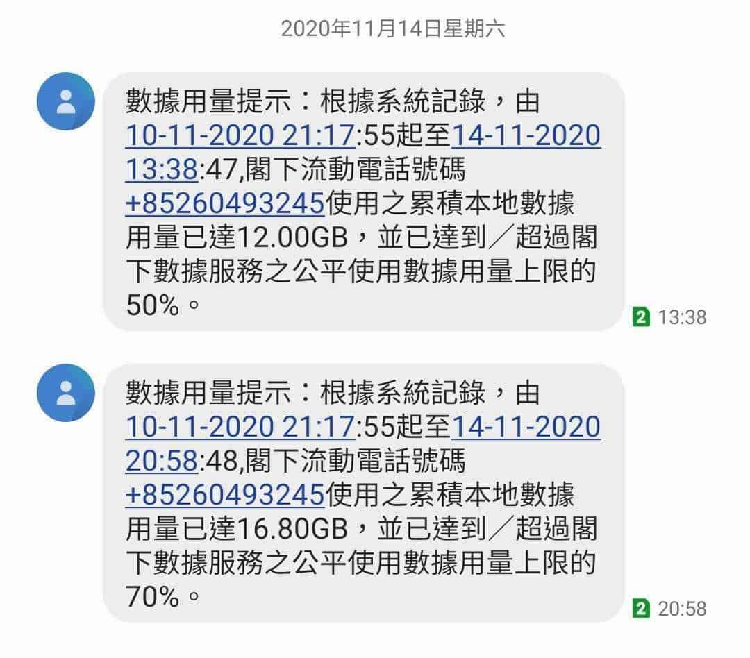 Screenshot_20201114-214143_Messages