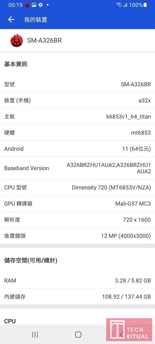 techritual.com_Samsung_A32_shot3