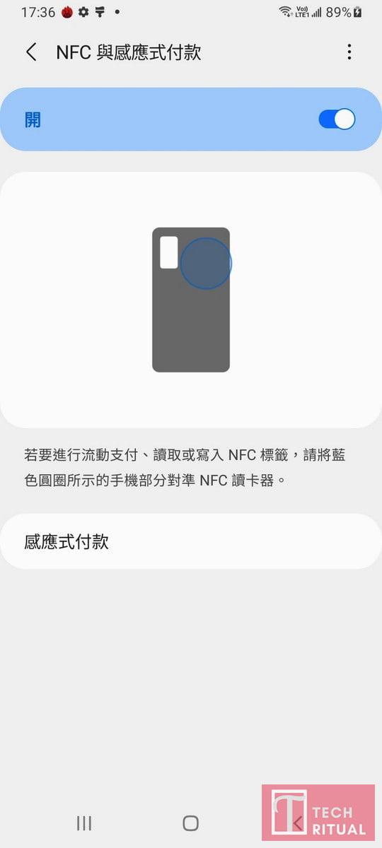 techritual.com_Samsung_A32_shot9