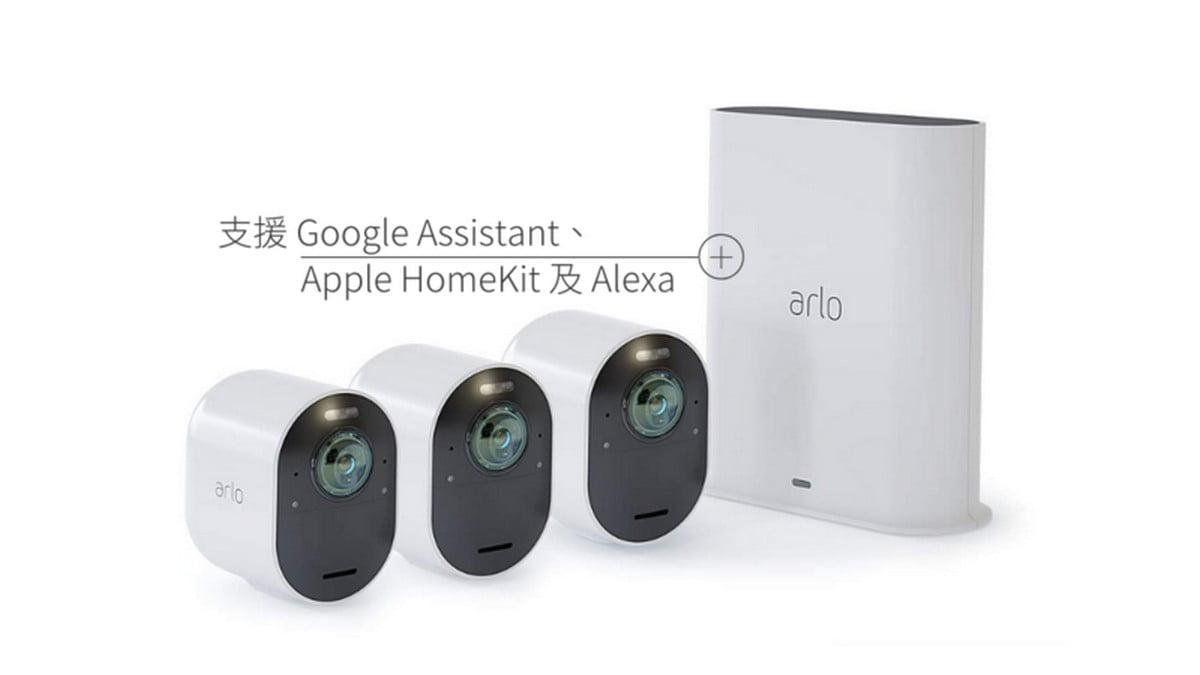 Arlo Ultra 4K 無線鏡頭送一年 Arlo Smart 服務-3